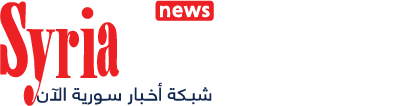 SyriaNowNews